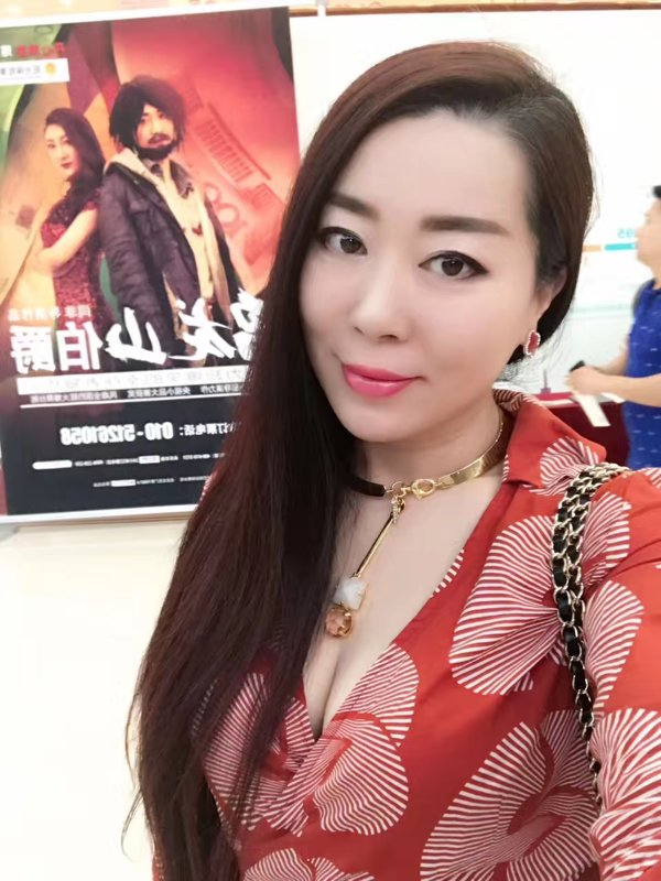 jiuwojiejie News Feed Photos