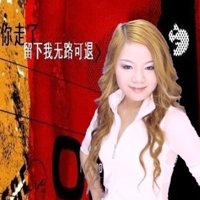 liangyaowen News Feed Photos