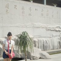 chenting News Feed Photos